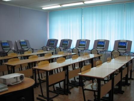 Кабинет информатики и ИКТ №302